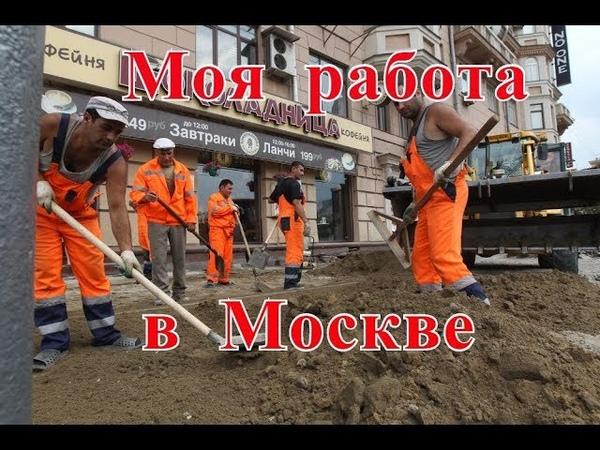 Один день из жизни изгнанника из Курска