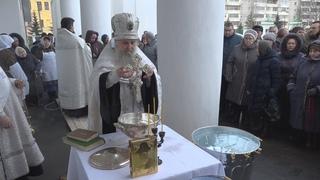 Освящение воды 18 января 2020 год Вознесенская церковь