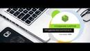 Создание и продвижение сайтов, интернет магазинов, онлайн школ.