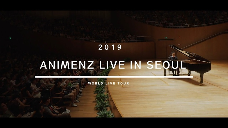 Animenz Live Summer 2019 in South Korea!