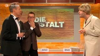 Немецкие сатирики «прихлопнули» Ангелу Меркель       Голос Германии