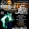 28 июля рок-фестиваль JamFest в Money Honey