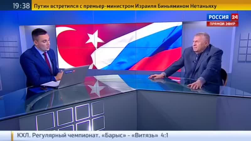Жириновский Турция мечтает господствовать над всеми тюркоязычными регионами