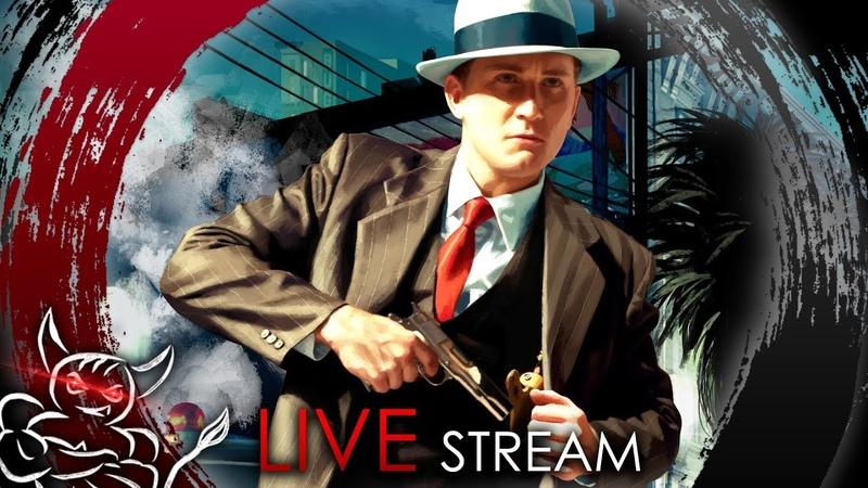 L.A. Noire [4] - Инспектор Бес против Преступности [Стрим]