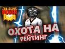РЕАКЦИЯ MONER НА СТРИМЕ С TRASHER TV