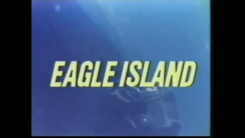 Mats Helge Eagle Island 1986