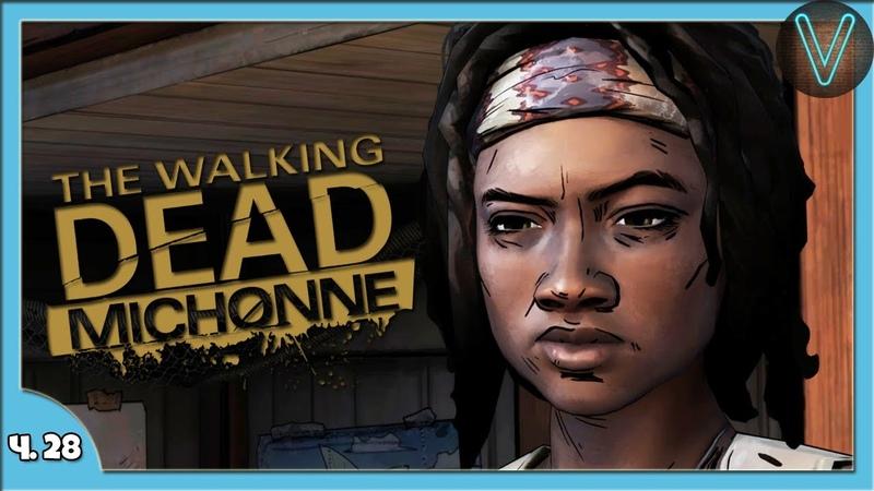 История Мишонн Эп 28 Ходячие мертвецы The Walking Dead Michonne