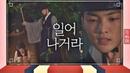 ♡우산남♡ 공승연(Gong Seung-yeon)이 두려워하는 비(雨) 막아주는 김민재(Real.be) 꽃파당 (Flowercrew) 2회