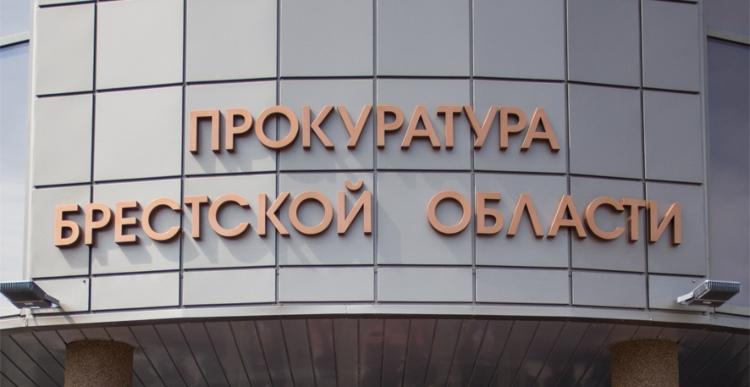 Органы прокуратуры Брестской области потребовали устранить недостатки в работе организаций ЖКХ