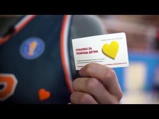 Капитан БК ПАРМА Константин Буланов призывает к участию в акции - Умножай Любовь.