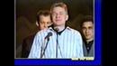 Юм архив Томского Юморынка 1996 год Конкурс анекдотчиков Дмитрий Бакин