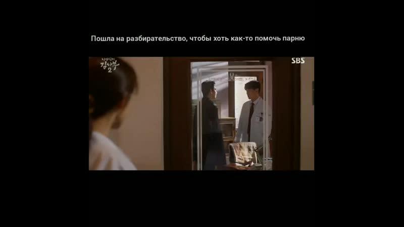 дорама учитель Ким, доктор романтик 2 14 15 16 17 (клип, моменты трейлер)11 12 13