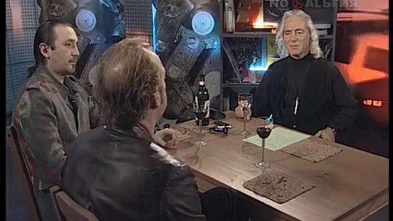 Севалогия гости Гуткин Михалин 2005 03 12