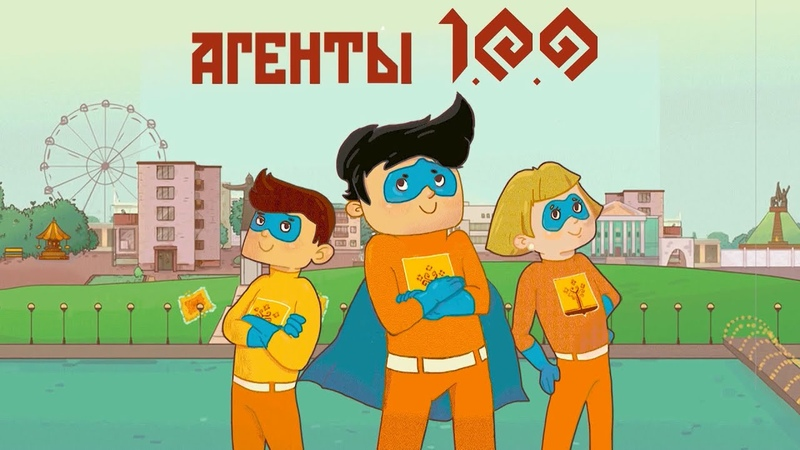 Агенты 1 0 0 в Козловском районе