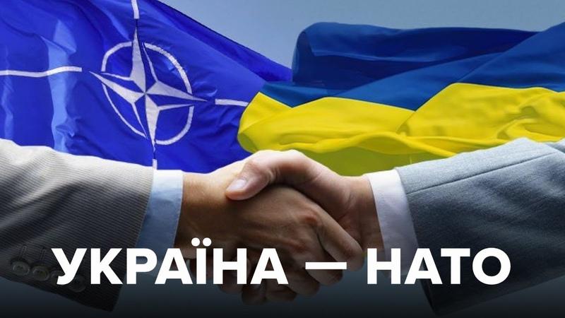 Україна і НАТО що треба для членства