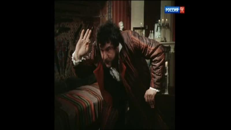 Мёртвые души 1984 2 серия