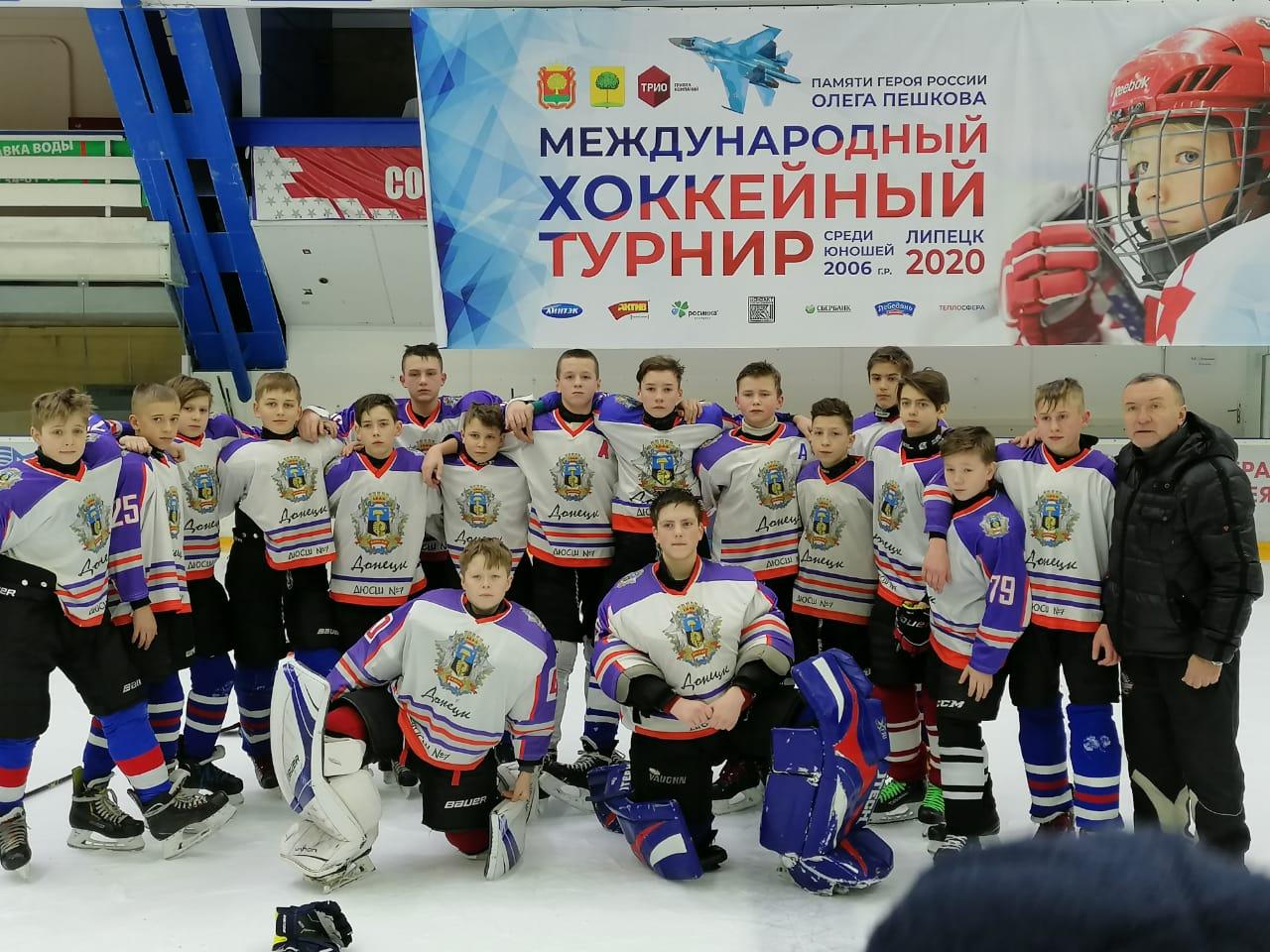 Хоккейная команда ДЮСШ №7 приняла участие в турнире памяти Героя России Олега Пешкова