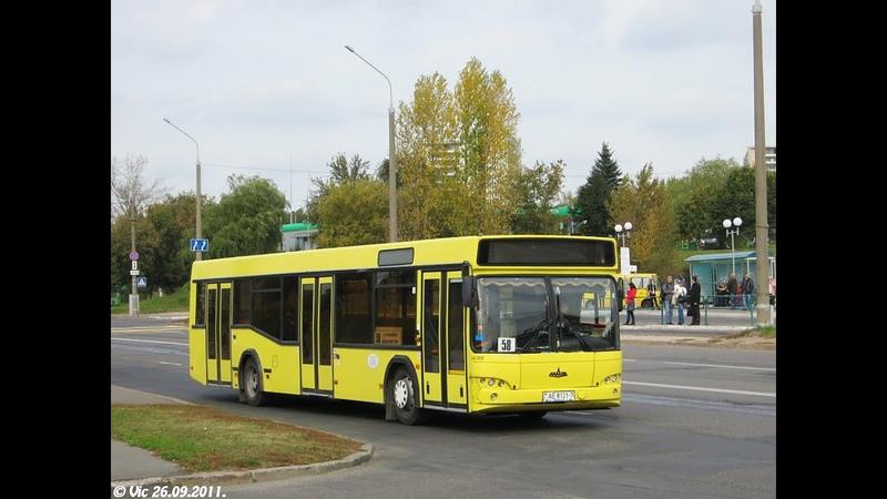 Автобус Минска МАЗ 103 гос.№ АЕ 8121 7 марш.94с 17.11.2019