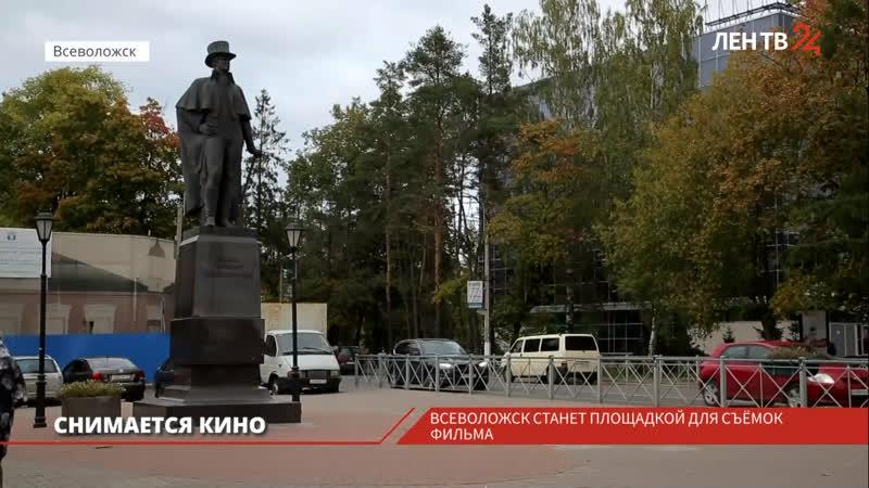 Мосфильм снимает кино Бросок во всеволожской школе олимпийского резерва
