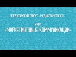 Мария Уварова о запуске совместного проекта участников Медиаграмотности и РДШТС