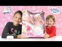 Пупсик Беби сикретс baby secrets и Кукла Беби Бон распаковка / Обзор игрушек