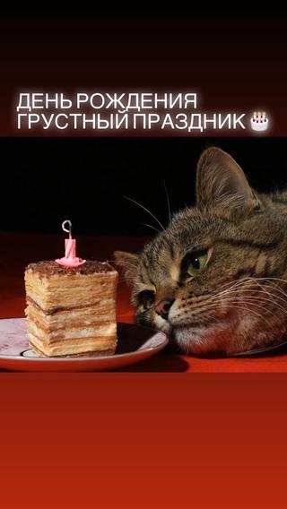 Идеи поздравления с днем рождения сценка них имеются