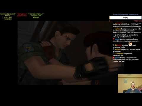 Прохождение Resident Evil Code Veronica X Часть 5 Холодная смертьФИНАЛ