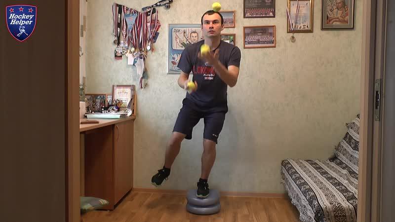 Баланс с жонглированием