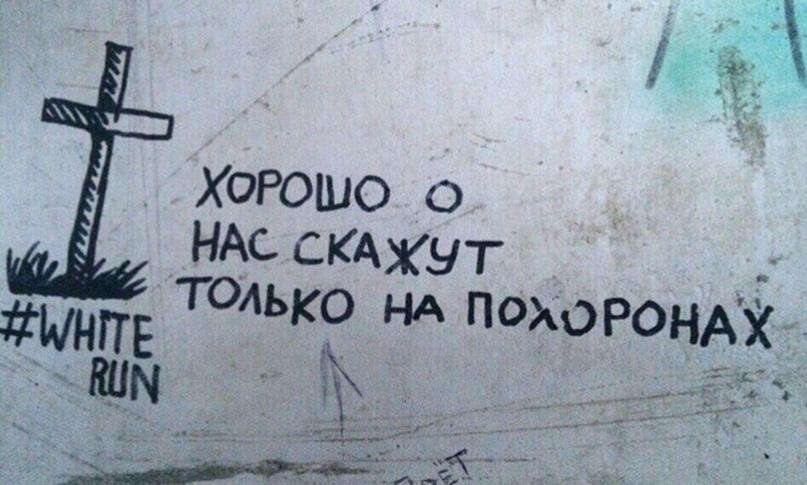Цензура ВК против сообщества «на распутье.ру», изображение №16