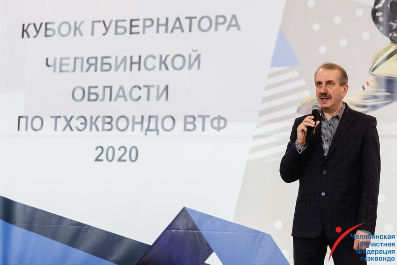 В Челябинске завершился Кубок губернатора по тхэквондо, изображение №5