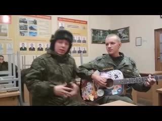 Армейская песня под гитару | ...ах как сильно заебала мне служить