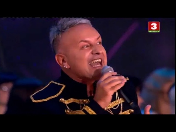 Сергей Рогожин Белая ночь Муз А Морозова Славянский базар в Витебске 2018 г