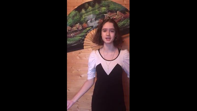 Синеок Алеся 13 лет СОШ 8