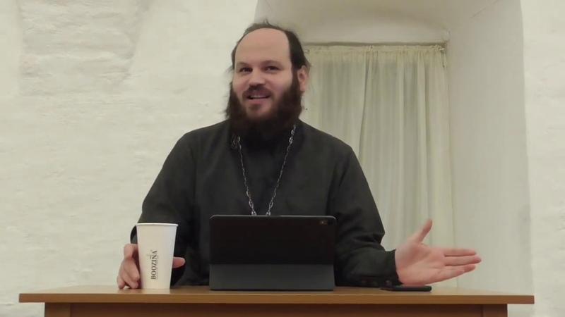 Таинство Покаяния Встреча в Петровской кофейне 17 12 2019