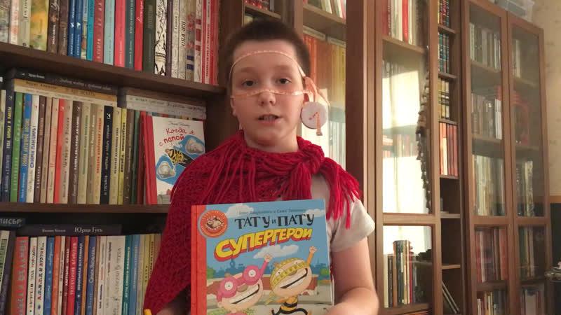 Книги о суперсиле от Речи