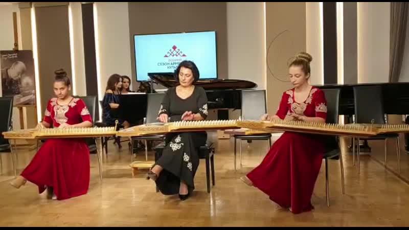 Комитас Абрбан Концертмейстер Арусяк Папикян