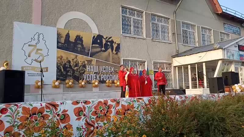 Луговская артель Тары Бары