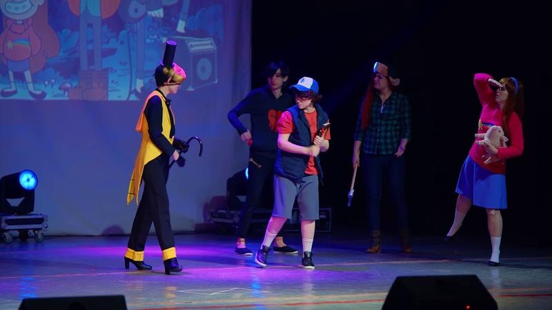 93. Shibuya22 2020 Gravity Falls Dipper Mabel Wendy Robbie Stanford Pines Bill Cipher