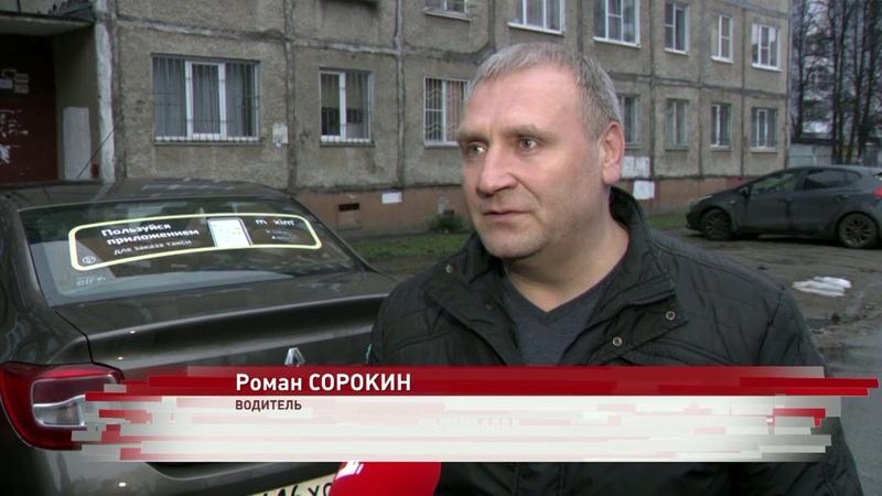 Ярославские таксисты пришли на помощь медикам