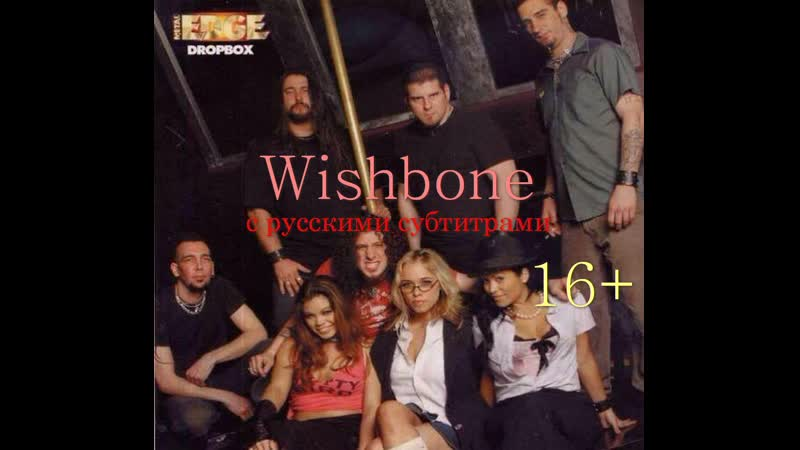 Dropbox Wishbone с русскими субтитрами