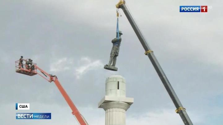 Снос памятников в США чем и кому не угодила история