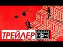 Беглец The Fugitive новый сериал Quibi русский трейлер