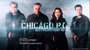 Полиция Чикаго Chicago P D 2014
