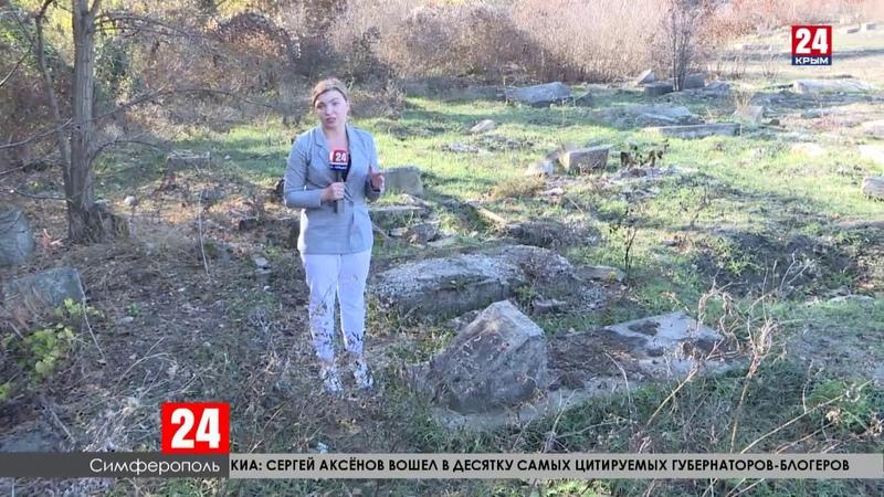 В Симферополе реконструируют старое еврейское кладбище