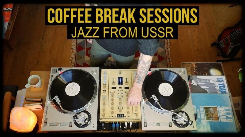 CBS Jazz From USSR Vinyl Set