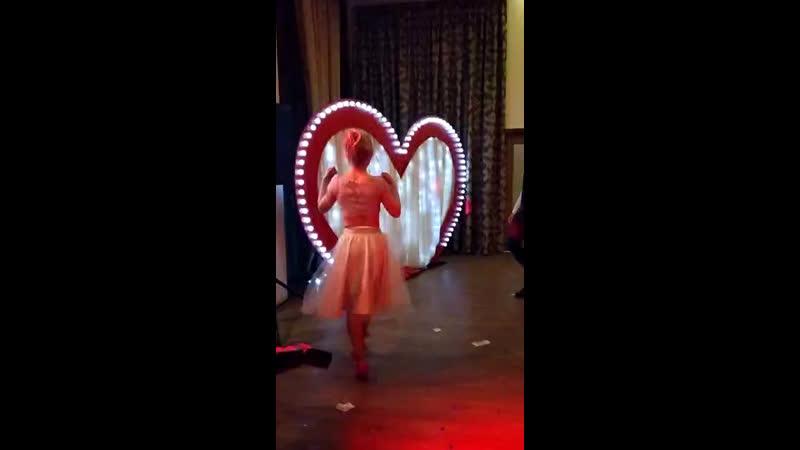 Свадебный танец Софа