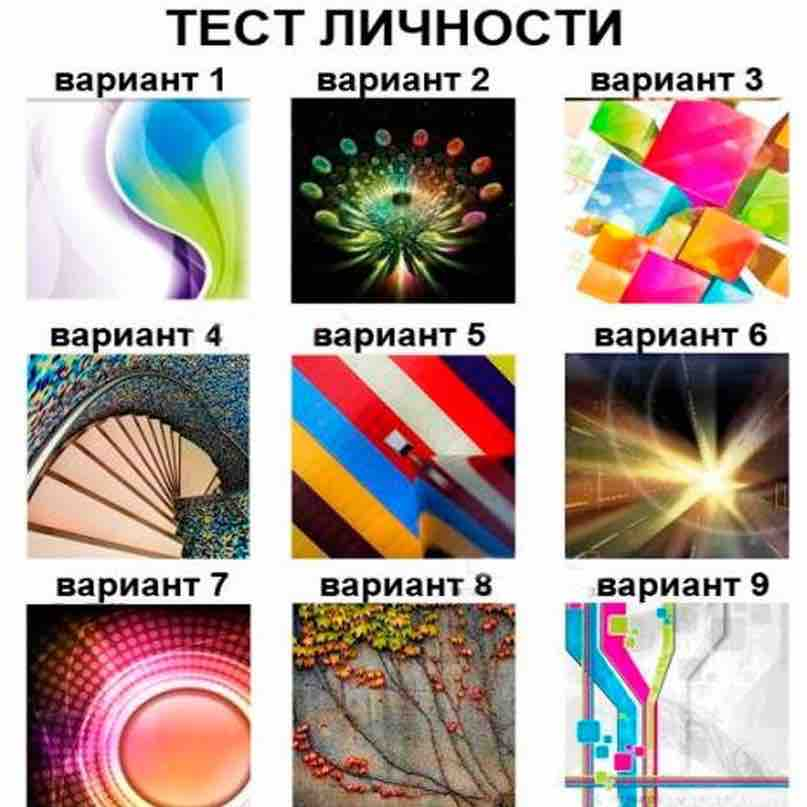 https://sun9-8.userapi.com/c858336/v858336701/5f0af/E8oDrfZjqu8.jpg