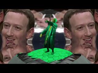 Mkultra — «ufo»