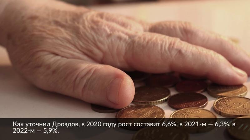 ПФР прогнозирует увеличение страховой пенсии до 16 4 тыс руб