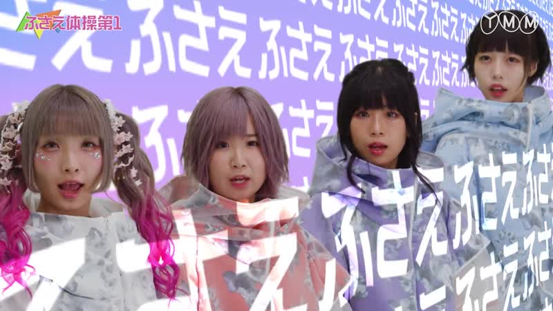 You'll Melt More Fusae Official Video